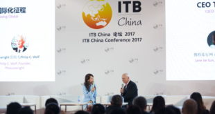 ITB China 2017: Jane Sun, CEO Ctrip and Philip Wolf, founder Phocuswright Inc.